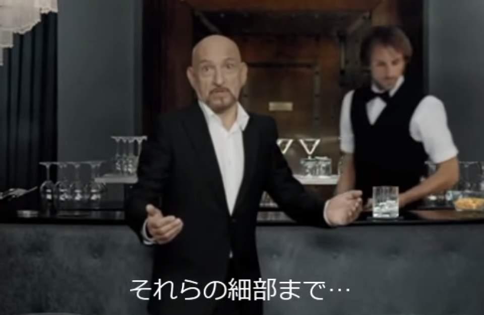 【CM動画】誰もが思わず二度見する。スキンヘッドのおじさんが教える「仕事で一番大切なこと」 4番目の画像