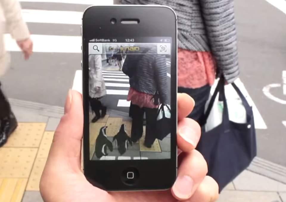 仮想のペンギンが街中でお出迎え!サンシャイン水族館までエスコートしてくれるアプリ「ペンギンナビ」 4番目の画像
