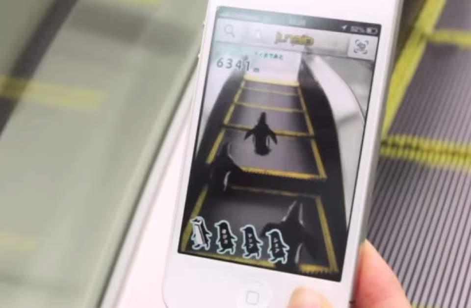 仮想のペンギンが街中でお出迎え!サンシャイン水族館までエスコートしてくれるアプリ「ペンギンナビ」 5番目の画像