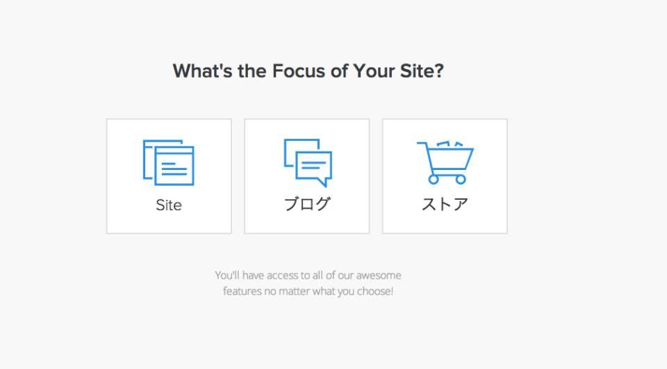 WordPressの代替になる?ドラッグ&ドロップだけでサイトが作れてしまう「Weebly」 2番目の画像