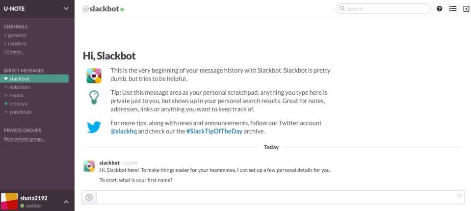 超イケてるチャットツールと話題の「Slack」が本当に便利でスゴイ! 2番目の画像