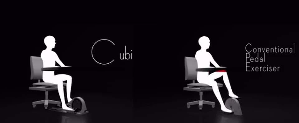 デスクワーカーのあなたへ。職場で運動不足を解消できる「Cubii」がおすすめ! 3番目の画像