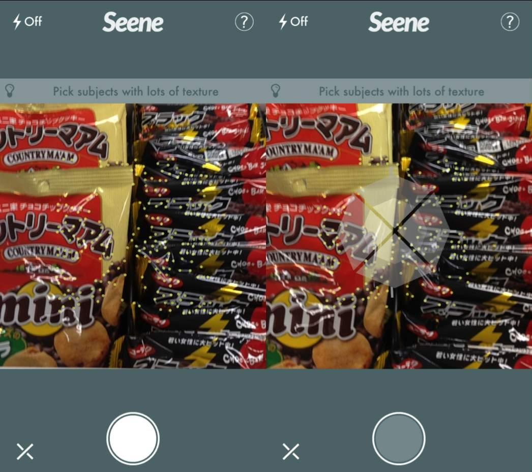 あなたのiPhoneを3Dカメラに変える!海外で話題のアプリ「Seene」を使った写真がスゴイ 2番目の画像