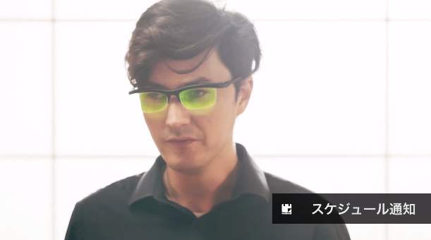 メガネとスマホが連動!音と光で仕事からパーティーまで楽しくスマートにするメガネ「雰囲気メガネ」 3番目の画像