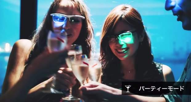 メガネとスマホが連動!音と光で仕事からパーティーまで楽しくスマートにするメガネ「雰囲気メガネ」 10番目の画像