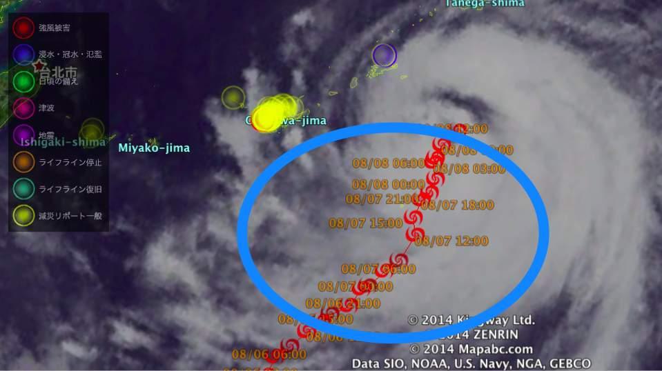 台風の動きが3Dでわかる!台風が多いこの時期に重宝したい「台風リアルタイム・ウォッチャー」 2番目の画像