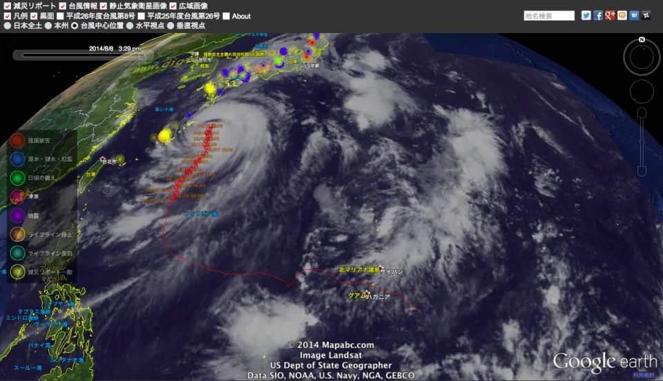 台風の動きが3Dでわかる!台風が多いこの時期に重宝したい「台風リアルタイム・ウォッチャー」 3番目の画像