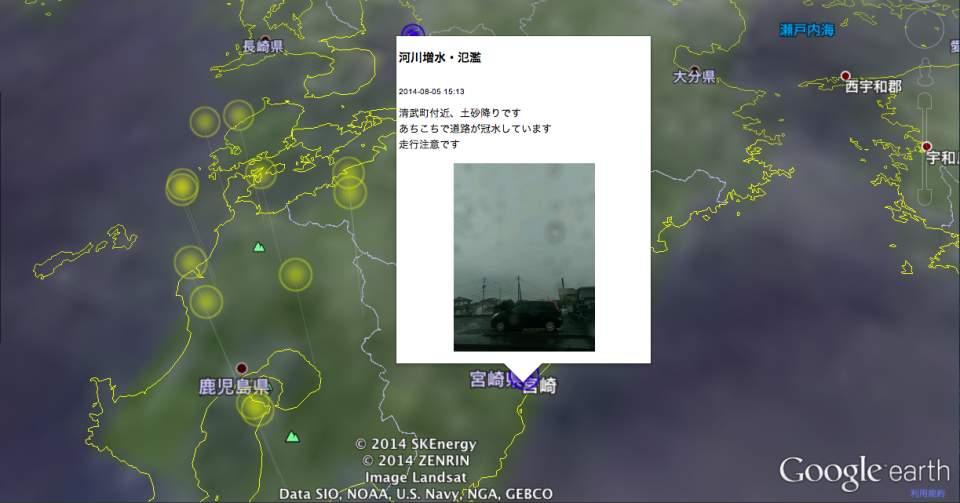 台風の動きが3Dでわかる!台風が多いこの時期に重宝したい「台風リアルタイム・ウォッチャー」 6番目の画像