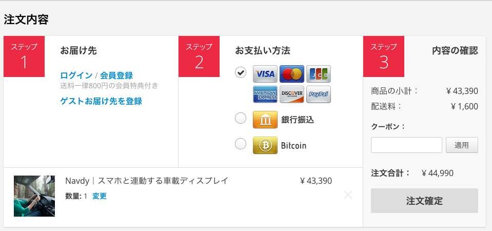 ガジェット好き必見!海外で話題の最新ガジェットが日本語で安心して買える通販サービス登場! 3番目の画像