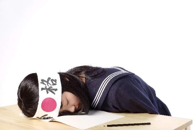 代ゼミが受講生減少で全校舎の7割を閉鎖も経営は安心!?少子化で日本はどうなる 1番目の画像