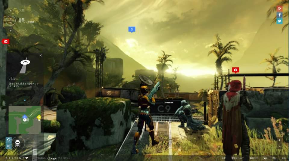 何だこの世界観…!発売前から話題のゲーム「Destiny」のプロモーションにGoogleが協力 3番目の画像