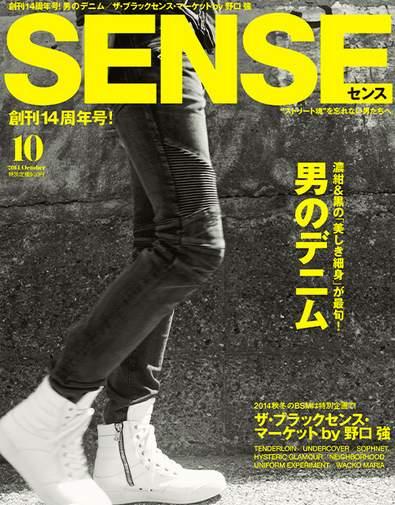 【年代別メンズファション雑誌一覧】ちょいダサを卒業するならファッション誌を読もう! 8番目の画像