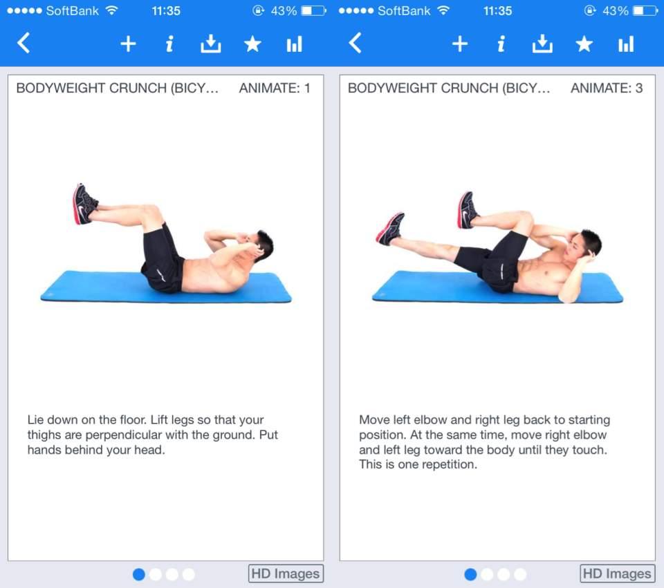 アプリ1つでジムいらず。本格的なトレーニングができる筋トレアプリ「Fitness Buddy」 3番目の画像