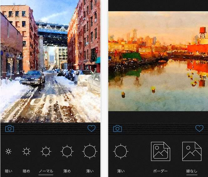 あなたの写真がアートに。「Waterlogue」はどんな写真も水彩画のように加工できるアプリ 4番目の画像