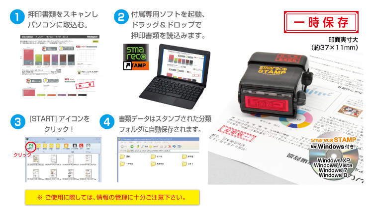 デジタル×文具でスマートに。アプリと連携できるスマホ文具6選 6番目の画像