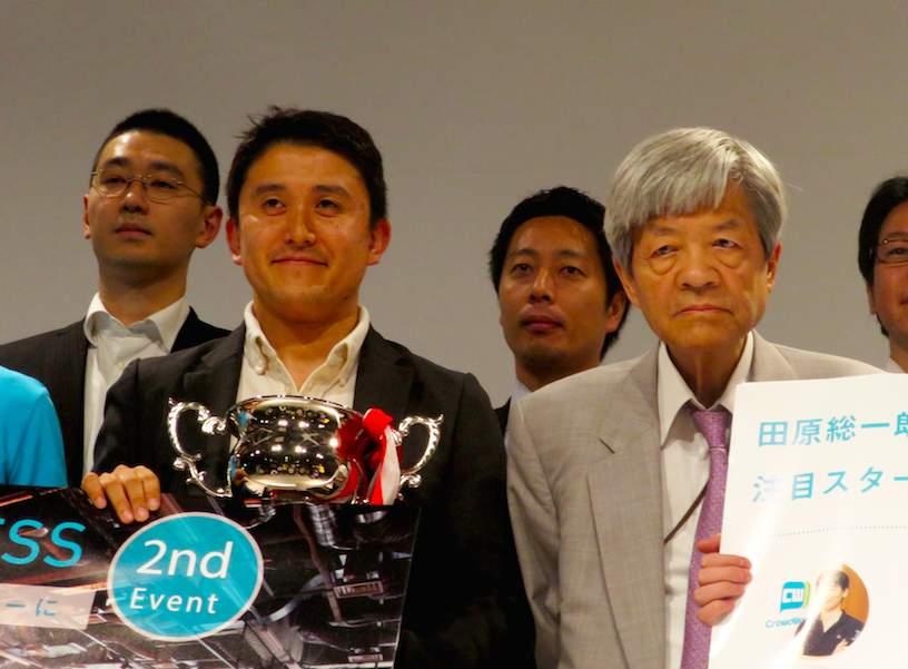 日本の最先端がここに集結!新進気鋭のベンチャー起業家9人に田原総一朗がメスを入れる! 1番目の画像