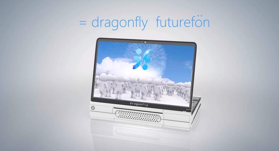 Surface危うし! スマホ+タブレット+ノートPCの最強過ぎるオールインデバイス登場 1番目の画像