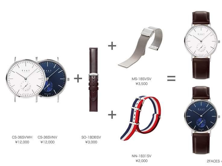 こんな時計を待っていた。 カスタマイズできるシンプルで上質な腕時計ブランド「knot」 2番目の画像