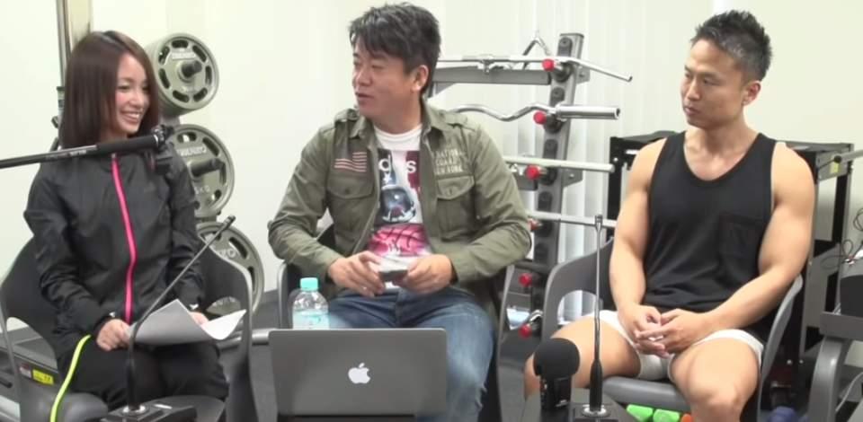 「ジョギングしたらどんどん太るよ!」―ホリエモンと吉川メソッドの吉川朋孝が教えるダイエットの真実 1番目の画像