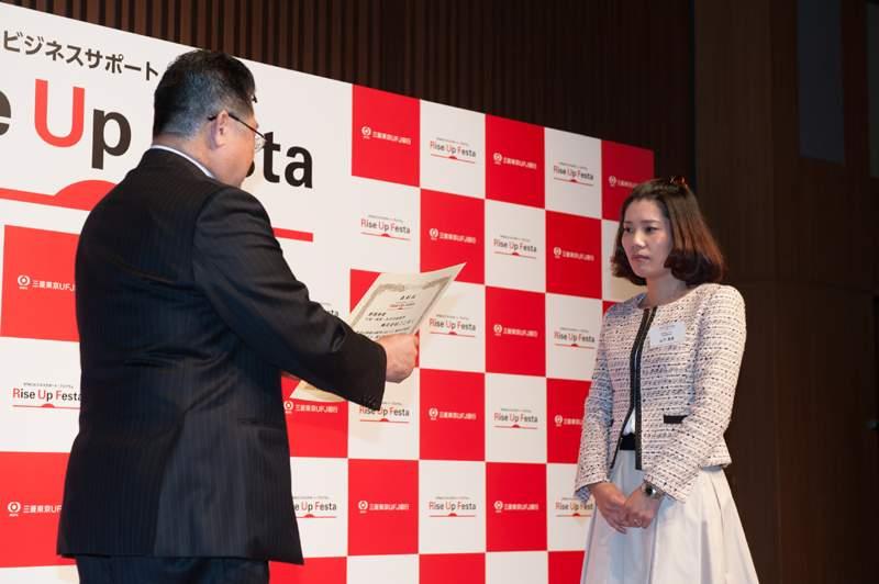 中小・ベンチャー企業の新規事業参入を応援したい!三菱東京UFJ銀行の支援プログラムに注目が集まる 1番目の画像