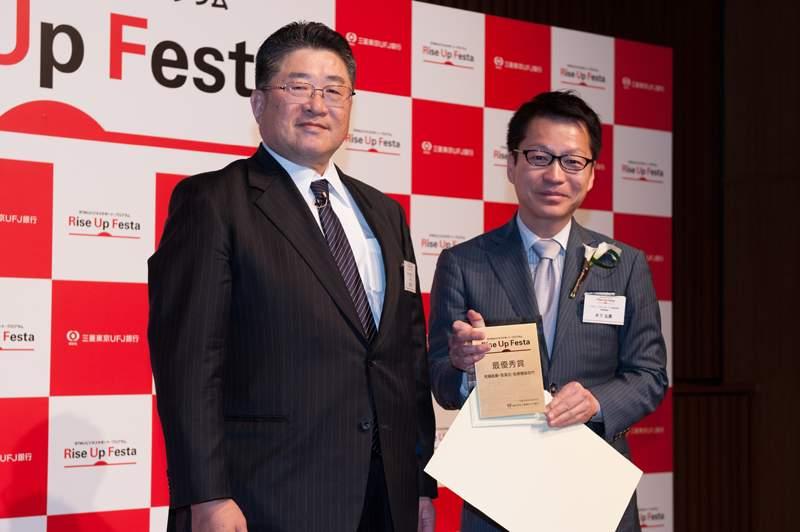 中小・ベンチャー企業の新規事業参入を応援したい!三菱東京UFJ銀行の支援プログラムに注目が集まる 3番目の画像