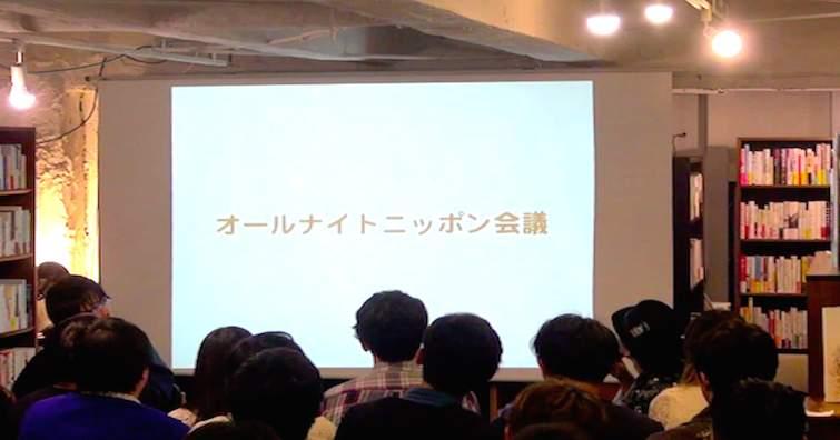 【1人だけの会社説明会】新卒3年目の氏田雄介氏が語った、カヤック流「面白がる仕事術」とは? 4番目の画像