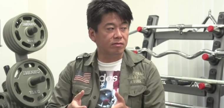 日本のメーカーに衝撃が走る!? ホリエモン「今後、生産拠点は海外から日本へ回帰すると思うよ」 1番目の画像