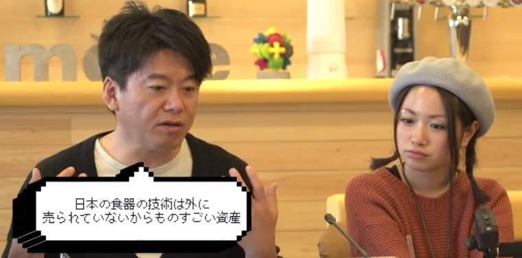 日本の伝統工芸は衰退産業じゃない!? ホリエモンが日本の技術力に眠るビジネスチャンスを語る! 3番目の画像