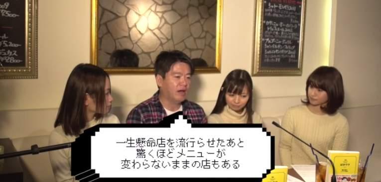 修行経験がなくとも寿司職人になれる時代に!? ホリエモンが飲食店の開業・経営を語る! 3番目の画像