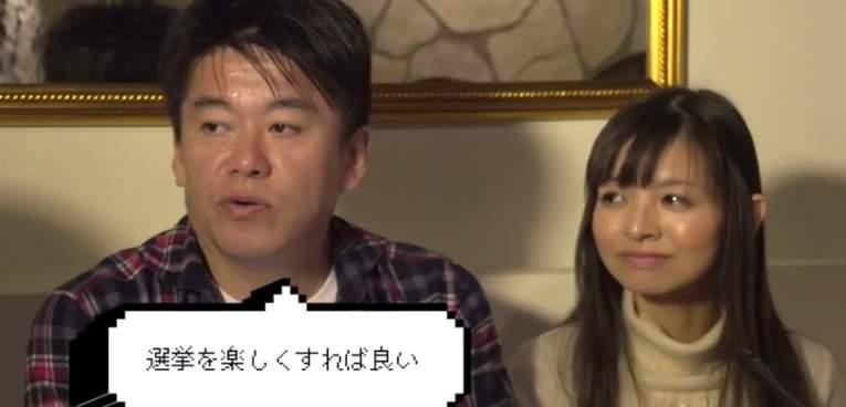 「インセンティブを与えて、楽しくすればいい」ーー 日本の古臭い選挙方法をホリエモンはどう変える? 3番目の画像