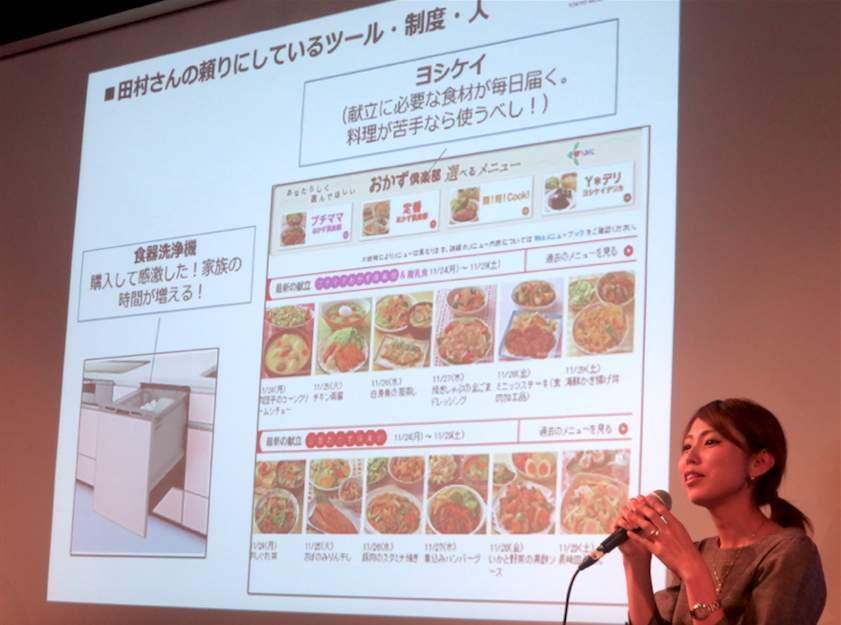 渋谷で働くママの所持率100%! 子育て中に重宝した「三種の神器」とは? 3番目の画像