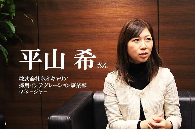 """""""想い""""の共有が、働くママの支えになる――私、新幹線で通っている「営業ママ」です【後編】 1番目の画像"""