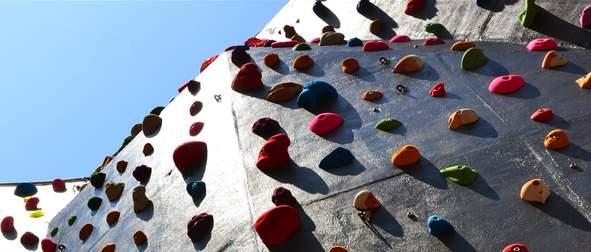 会社終わりにサクッと登ろう! 渋谷から行けるボルダリングジムまとめ 4番目の画像