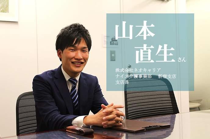 「新卒思考」はNG。平成生まれの昭和的リーダーシップ――20代、事業責任者やってます。vol.1 1番目の画像