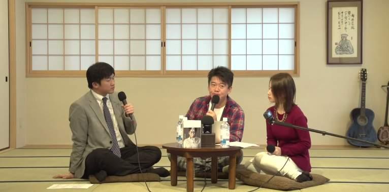 「もう最低限の役割すらも必要なくなってきたよね」ーー ホリエモンが日本の行政をぶった切る! 2番目の画像