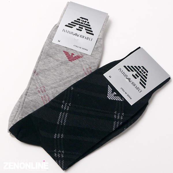ユニクロの「まとめ買い」から脱却。スーツスタイルを格上げしたいなら、このブランドの靴下が外せない 4番目の画像