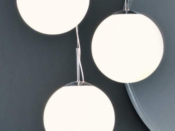 間接照明やシェードとして大活躍。広がる光を楽しむことができる丸い照明 1番目の画像
