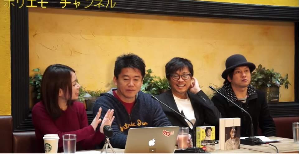 「鯛パフェ」の次は「どら焼きパフェ」が来る!? ホリエモンが語る和菓子業界の最先端! 1番目の画像