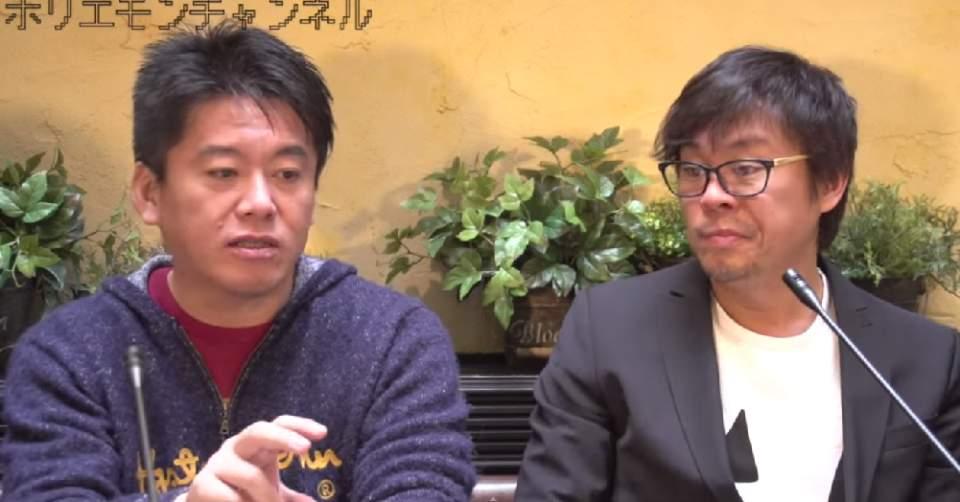 ホリエモン「日本茶版ブルーボトルコーヒーを作ろうよ!」――日本茶業界の次の一手をホリエモンが示す 1番目の画像