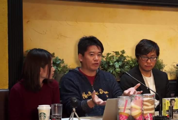 ホリエモン「ユースの育成に集中すべき!」――日本のスポーツ業界を盛り上げるためにすべきことは? 1番目の画像