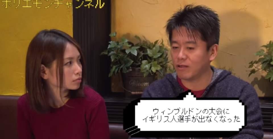 ホリエモン「ユースの育成に集中すべき!」――日本のスポーツ業界を盛り上げるためにすべきことは? 2番目の画像
