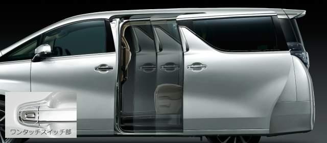 新デザイン×新機能の新生「ヴェルファイア」。子持ちのパパドライバーに人気な理由(ワケ)とは? 3番目の画像