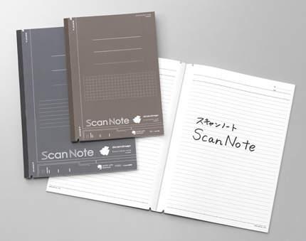デジタル化の問題をずばっと解決。スキャンに特化したノート「スキャンノート」 4番目の画像