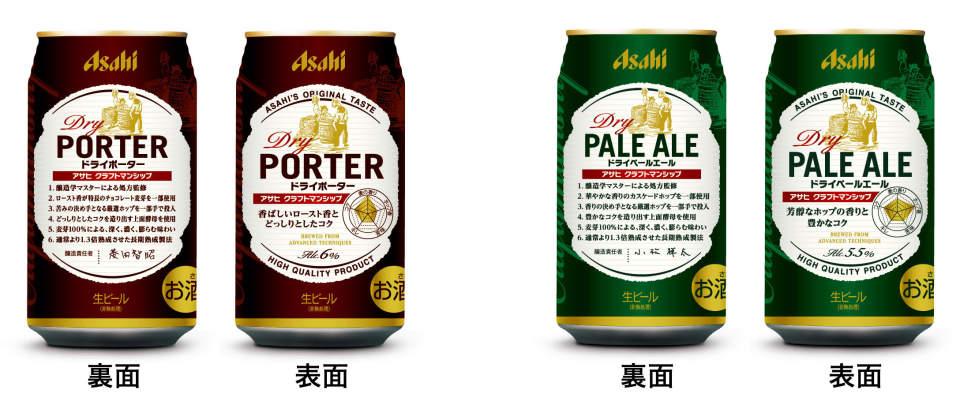 大手ビールメーカーがこぞって参戦! 個性豊かな香りと味わいが人気の「クラフトビール」が今アツい! 3番目の画像