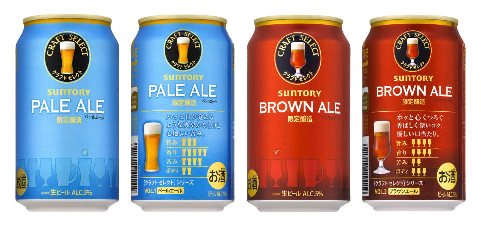 大手ビールメーカーがこぞって参戦! 個性豊かな香りと味わいが人気の「クラフトビール」が今アツい! 4番目の画像