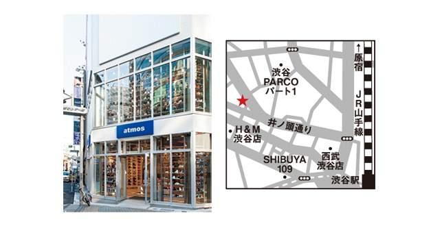 """世界中から逸品が集まるスニーカー天国。おしゃれの聖地""""渋谷""""で見つけたスニーカーショップ3選 4番目の画像"""