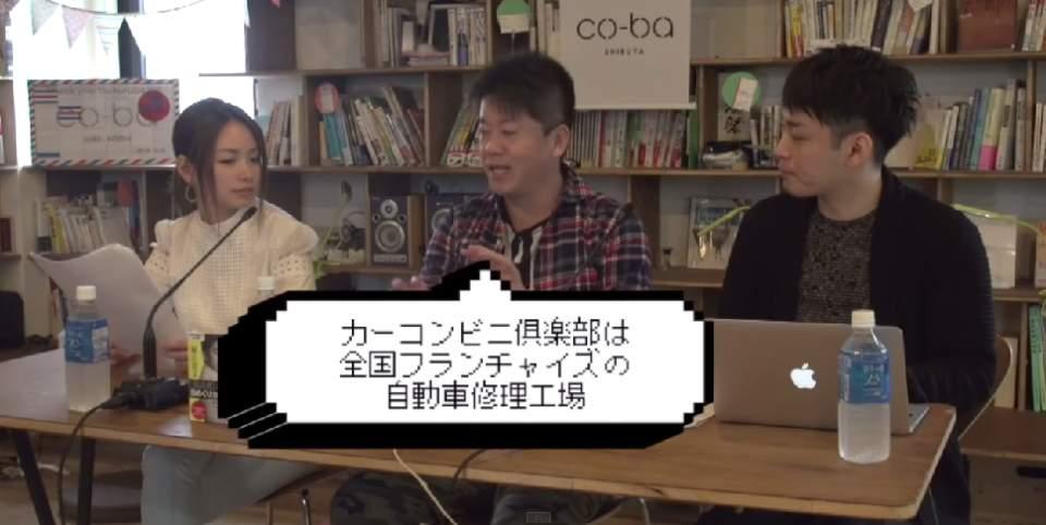 ホームサービスの革命「Amazon Home Services」。ホリエモンが日本への影響を語る 2番目の画像