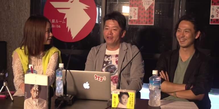 Jリーグは今、重要な転換点にいる!? ホリエモン「東京を代表するクラブチームを作ろうよ!」 1番目の画像