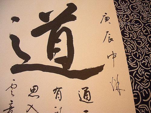 """信念のない人生を送る全ての人へ。""""座右の銘""""を持って、軸のある「カッコいい」オトコになろう 1番目の画像"""