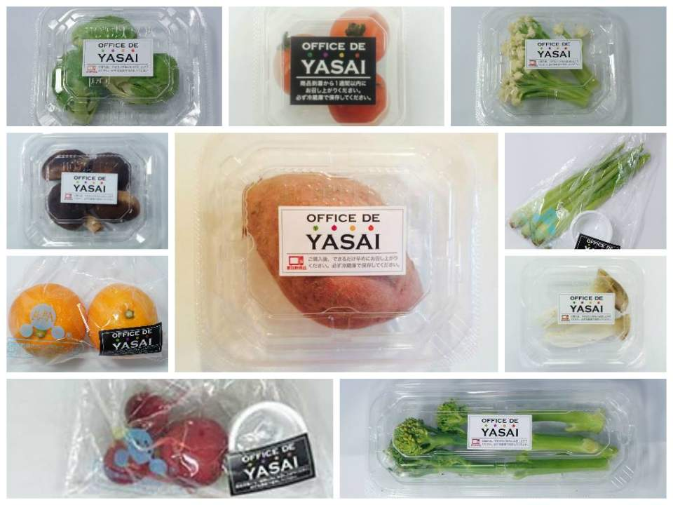 """ランチにもう一品""""野菜""""はいかが? 置き野菜ビジネスで世間を賑わす企業・KOMPEITOに迫る 2番目の画像"""